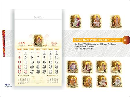 Office Date Wall Calendars