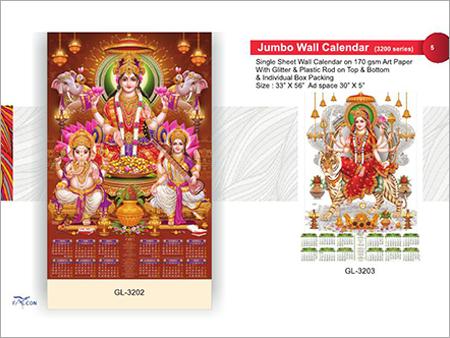 Lakshmi Printed  Calendar