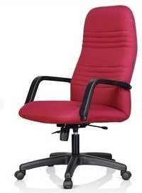 Hagh bock chair