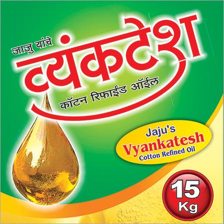 Edible Cotton Refined Oil