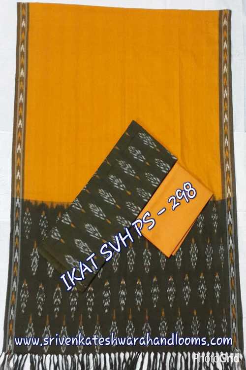 IKKAT SALWAR SUIT COTTON DRESS MATERIAL