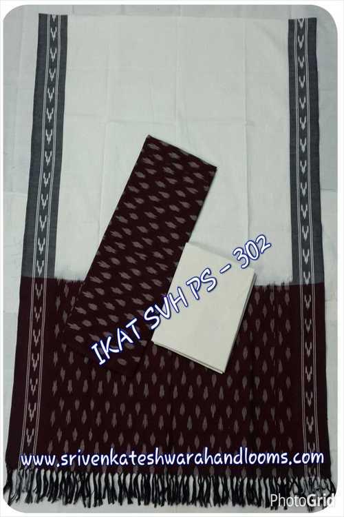 Salwar Suit Available Designs