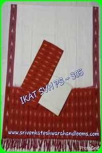 IKKAT SALWAR SUIT COTTON DRESS MATERIAL