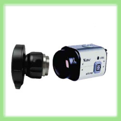 ENDOSCOPY CAMERA JAPANESE - ENDOSCOPY CAMERA JAPANESE Exporter