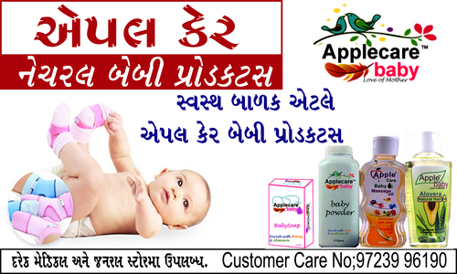 Total Baby Care