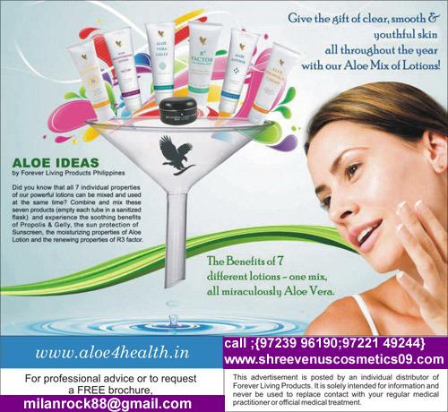 Alovera Skin Care
