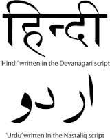Hindi & Urdu Language Training