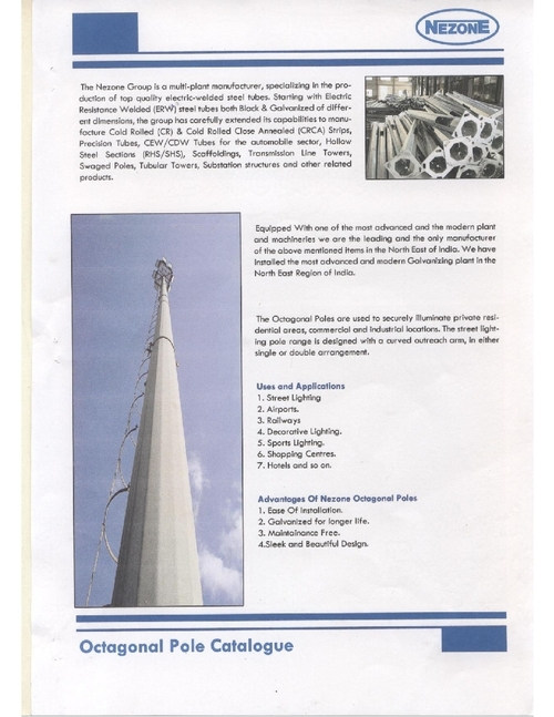 Catalogue pole