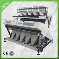 Grain Seeds Sorting Machine