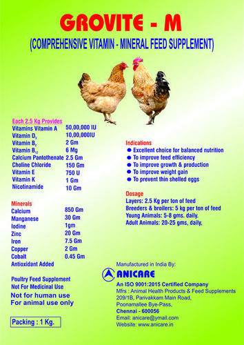 Poultry Vitamin Feed Supplement