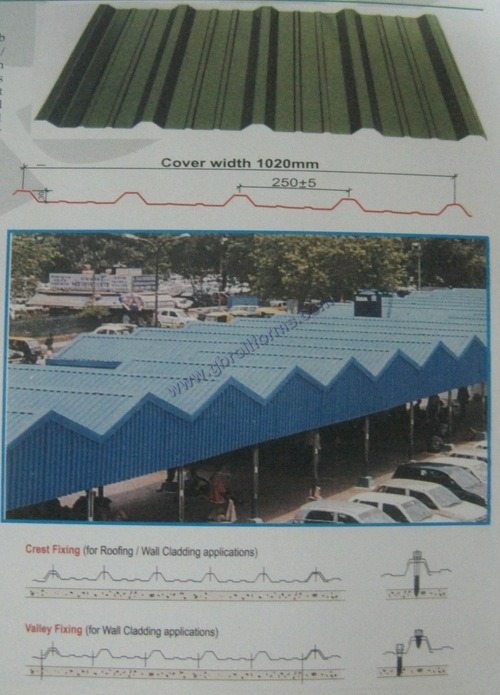 Hi Rib Roofing Sheet