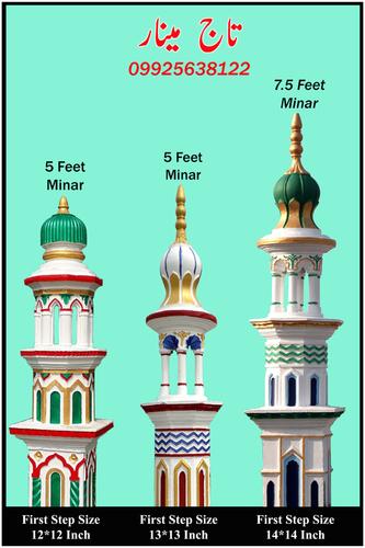5 Feet & 7 Feet Minar