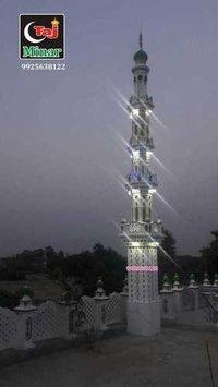 14 Feet Minar