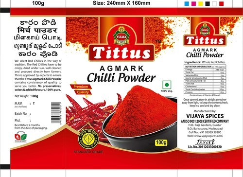 Hot Chilli Powders