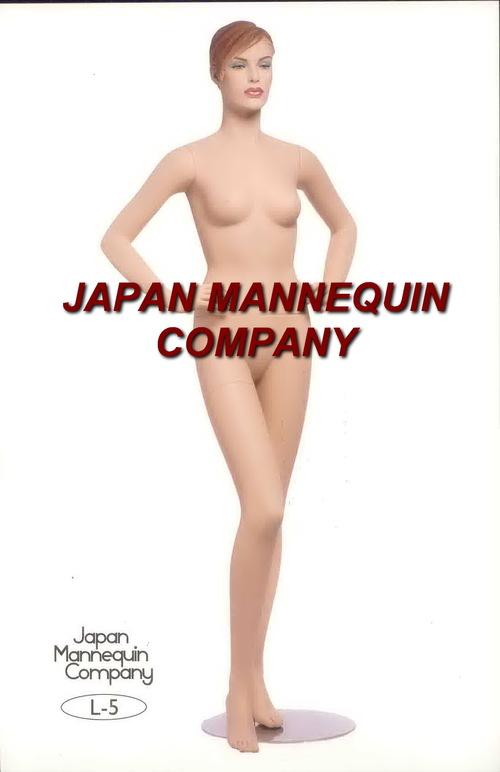 ladies mannequin