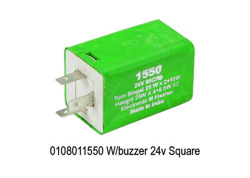Wbuzzer 24v Square