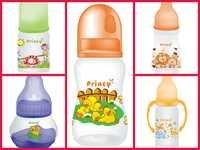 Plastic Baby Feeding Bottles