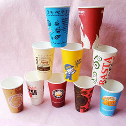 PRINTED PAPER CUP MAKING MACHINE