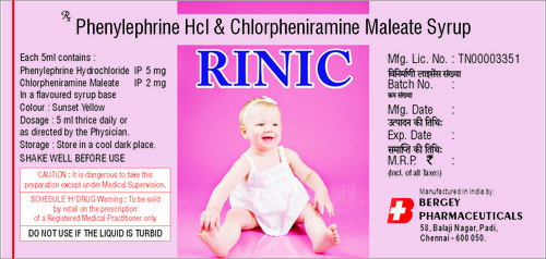 RINIC SYRUP