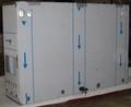 Industrial Door Panel
