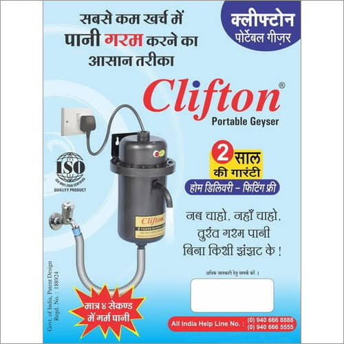 Clifton Instant Water Geyser