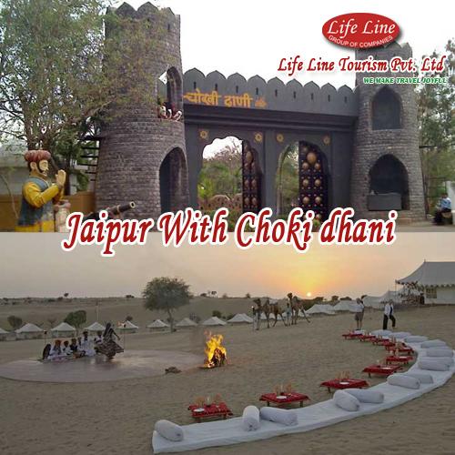 jaipur with chokidhani