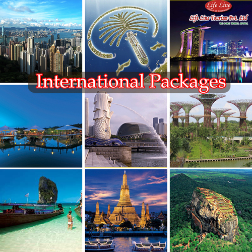 International Packages