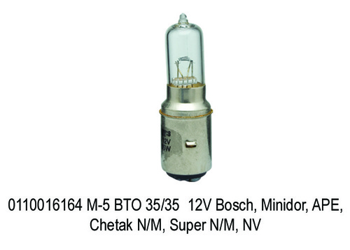 M-5 BTO 3535 12V Bosch with Shield, Minidor,
