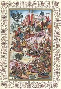 Battle with the hazars from the baburnama