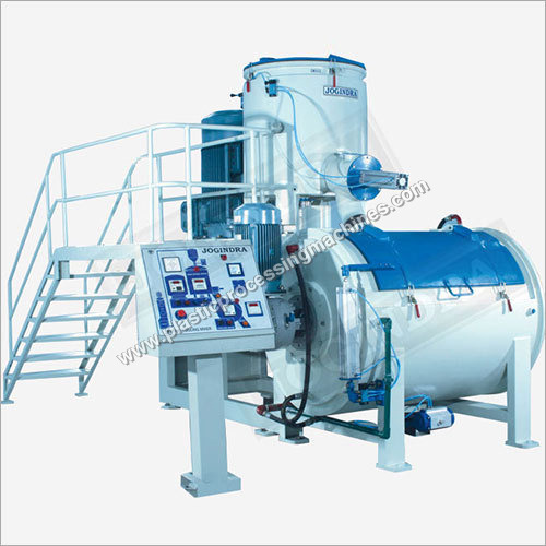 Horizontal Heating Cooling Mixer