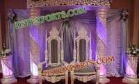 PRINCE WEDDING STAGE SET
