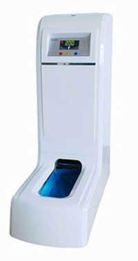 AUTOMATIC SHOE COVER DISPENSER (Electric Model)