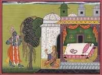 Radha Krishna basholi school