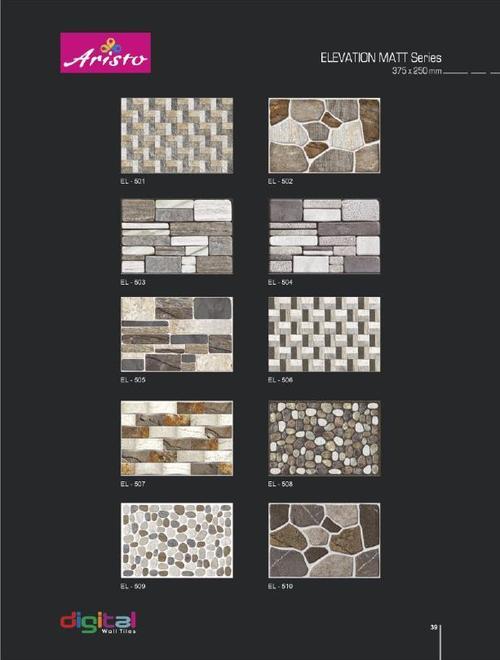 Sample Front Elevation Tiles : Front elevation wall tiles