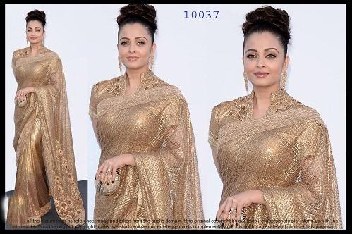 10037 sarees