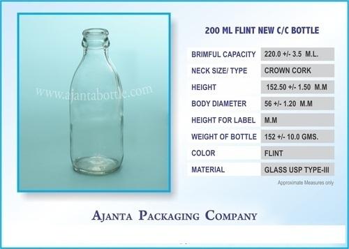 200 Ml Milk Or Juice Bottle