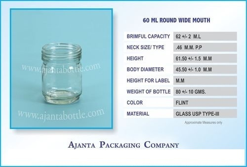 Round Wide Mouth Glass Jar
