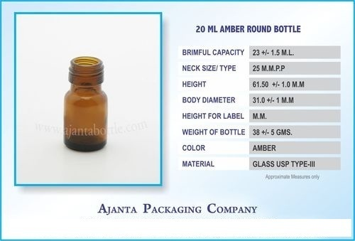 20 Ml Amber Round Bottle