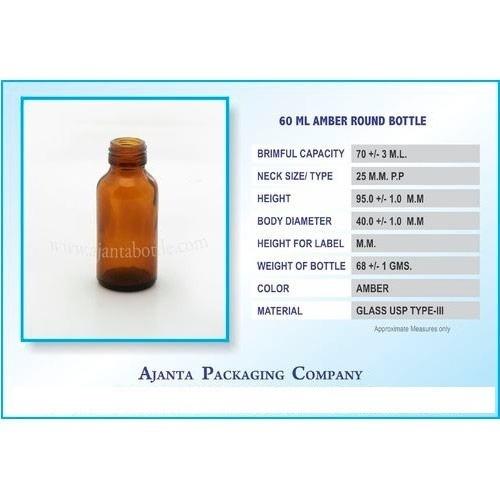 60 Ml Amber Round Bottle