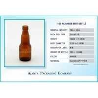 100 Ml Amber Brut Bottle
