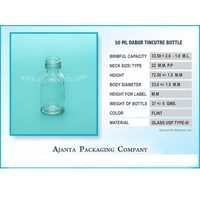 30 Ml Dabur Tincutre Bottle