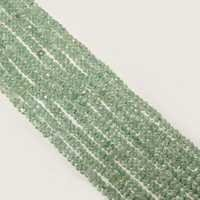 Natural Green Amethyst beads