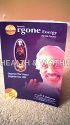 The Orgone Energy Accumulator