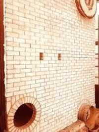 Refractory & Insulation