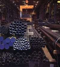 Commercial Boiler Tube