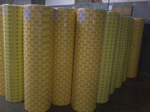 Lemon Yellow Non Woven Fabrics