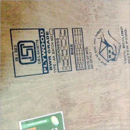 Mixed Gurjan Plywood Sheet