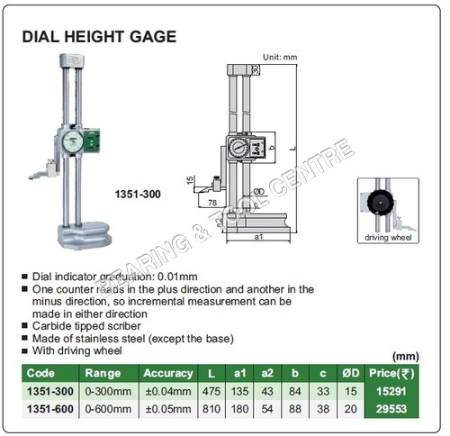 Dial Height Gauge, Multi Beam