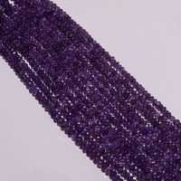 13 inch amethyst  5-6mm faceted rondelle  beads one strand