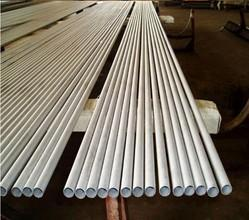310 Seamless Stainless Steel Pipe